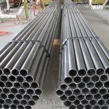 不锈钢换热管_不锈钢换热管厂家_不锈钢换热管生产厂家-【金鼎】厂家生产