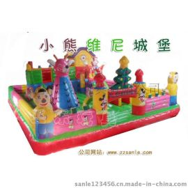 小熊维尼儿童充气堡多少钱一个,广西钦州儿童充气游乐设备哪里有卖