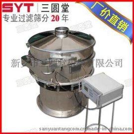新型SY系列超声波振动筛 三圆堂 粉末筛分机价格