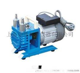 WX-1无油旋片式真空泵 小型无油真空泵 (单相 抽气速率1L/S)