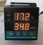 大棚溫溼度控制器 孵化養殖恆溫恆溼 智慧溫溼度控制器價格  無菌室的溫溼度要求