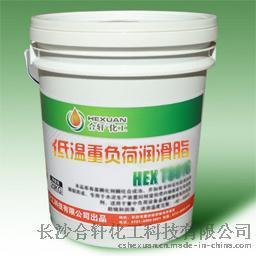 浙江防冻黄油/低温黄油/耐低温黄油-20℃至-60℃