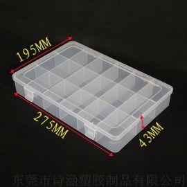 【一箱起批】 8101# 固定式 18格PP塑料盒 工具盒零件盒 用途广泛