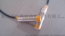 大量供应4-20mA分离式电流传感器 TTL分离传感器