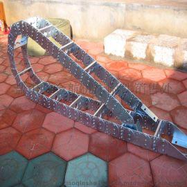 钢铝电缆拖链 机床拖链 油管保护套管 机床附件