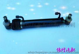 厂家直销原厂  工艺液压动力配件一汽80A汽车转向助力缸