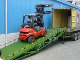 沧州盖亚机械8吨10吨移动式登车桥报价