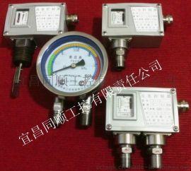 湖北宜昌的壓力控制器開關,專業團隊專業制造