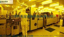 铜箔覆膜机/覆铜板覆膜机/铜板覆膜机