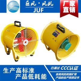SFT-250手提式安全轴流风机,手提风机,防爆风机