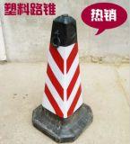河南塑料路錐直銷,鄭州吹塑方錐價格,那有橡膠路錐 ,