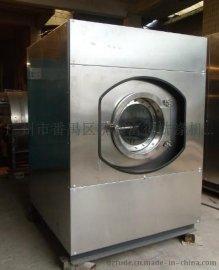 广州市富得牌30公斤全自动洗脱机洗涤机械洗涤设备
