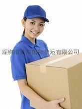 广州安诚 国际快递 物流 专线 EMS,DHL,UPS 发货到加拿大