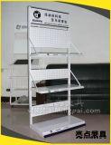 批發精品潤滑油展架 金屬材質潤滑油陳列架