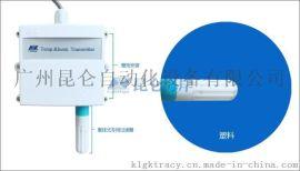 廠價直銷包郵昆侖海岸JWSL-6系列防護型溫溼度變送器