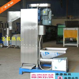 直销福建漳州泉州立式塑料脱水机 烘干脱水机 脱水机大全