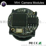 车载摄像头主板 倒车后视MINI相机主板