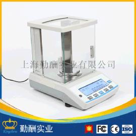 上海高精度分析天平120g 万分位精密天平化工医药量具