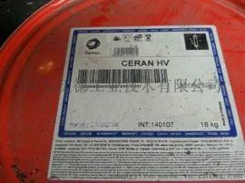 供应多用途润滑脂耐高温润滑脂