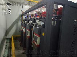 食品机械配套蒸汽锅炉,炒锅蒸箱配套燃气蒸汽锅炉,厨房设备配套0.25T燃气蒸汽发生器