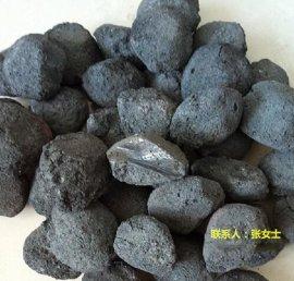 供应英科林川yklc002微电解填料 铁碳填料