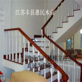 实木楼梯扶手,实木楼梯立柱,榉木毛方,榉木板材