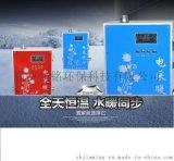 山东3kw新型电采暖炉地暖家用小型电壁挂炉 环保节能220V