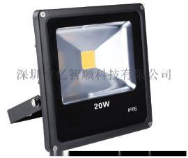 Yzshun亿智顺科技LED投光灯泛光灯投树灯超薄投光灯线性
