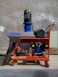 小型喷腻子粉机器全自动腻子喷涂机的设计原理