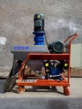小型噴膩子粉機器全自動膩子噴塗機的設計原理