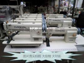 标准牌GC6-9型大梭芯 大针距 中厚料 自动喷油 平缝机 缝纫机针车