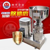 广州胶体磨 80型卫生级分体胶体磨
