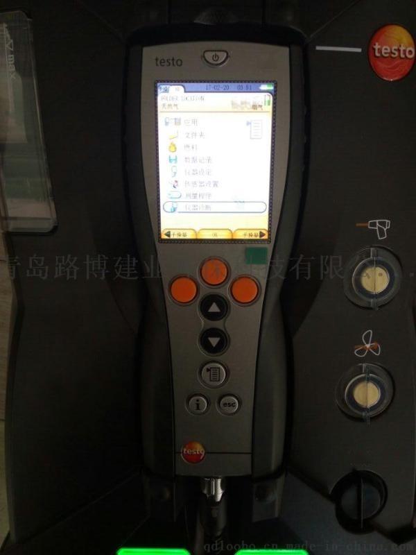 Testo 350 加強型煙氣分析儀青島路博現貨供應