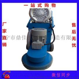 环氧地坪打磨机 地面研磨机厂家无尘打磨机