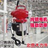 武汉卫生间家用电动管道疏通机厂家GQ系列价格