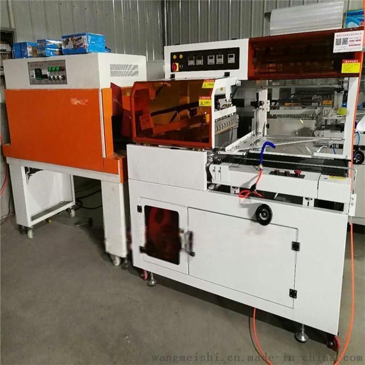 厂家供应手机盒包装机 POF透明膜热收缩包装机 礼品盒塑封包装机