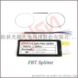 桂林光隆 1×4 FBT分路器 拉锥分路器
