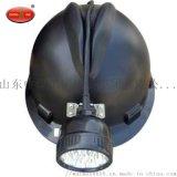 China coal 3.6V 矿用无绳LED头灯