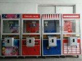 娃娃机投币娃娃机礼品机商场超市投放