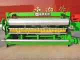 全自动卷网机荷兰网机电焊网机厂家
