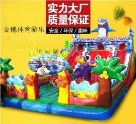 兒童遊樂玩具生產廠廠家,南寧市宏勵牌充氣城堡單人批發