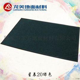 定制地毯 商业楼办公室内铺设地毯 国外进口防滑除尘吸水地毯