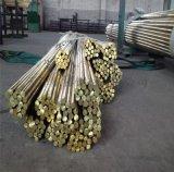 厂家加工 定尺黄铜棒 无氧铜棒 发图定制