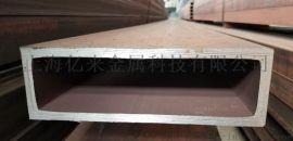 80*250直角方管生产,制造幕墙专用直角方管