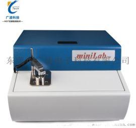 广凌科技专业供应GNR直读光谱仪