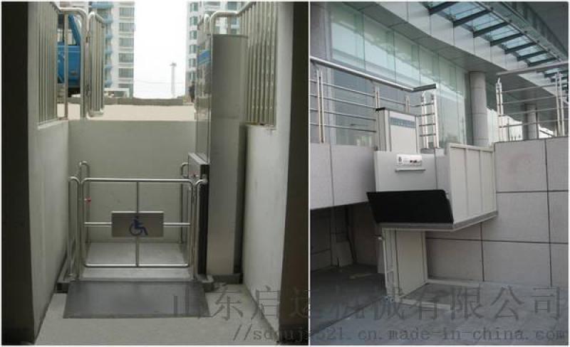 轮椅电动升降台残疾人家用无障碍平台厂家扬州大庆