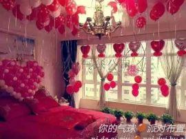 滕州生日 婚礼 开业气球装饰布置