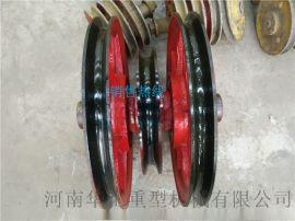 河南亚重热销供应 起重运输16T滑轮组 便捷好用