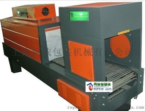 阿依4540型PE膜热收缩机