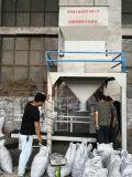 型煤包装机 型煤装袋机生产厂家